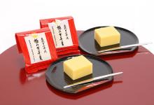 【五代目小平次  極み 芋羊羹】商品ロゴ揮毫