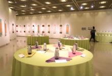 東京芸術劇場にてつなぐ伝統展開催