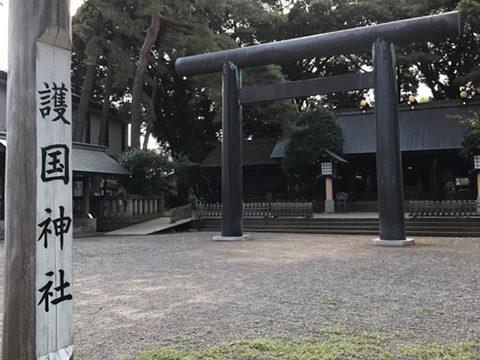 埼玉県護国神社へ作品奉納
